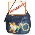 Дизайнерская джинсовая женская сумочка - Балерина