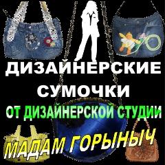 bannermg-240x240-111.jpg